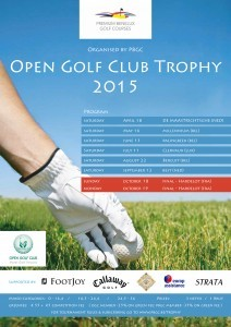 Open Golf Club Trophy 2015