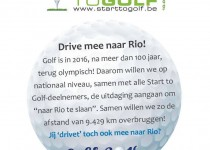 drive mee to rio